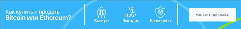 Totalcoin - Кошелек для криптовалют