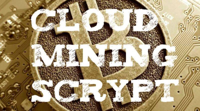 Алгоритм Scrypt для майнинга криптовалюты