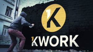 Kwork - Биржа фриланс услуг