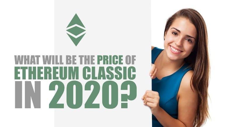 Ethereum Classic прогноз 2020