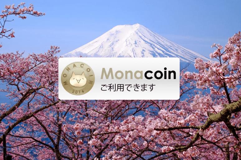 Monacoin Japan