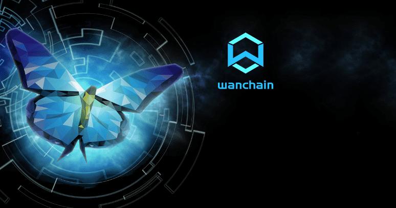 Wanchain перспективы