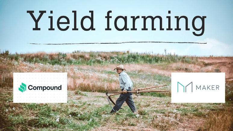 Yield Farming - Проекты