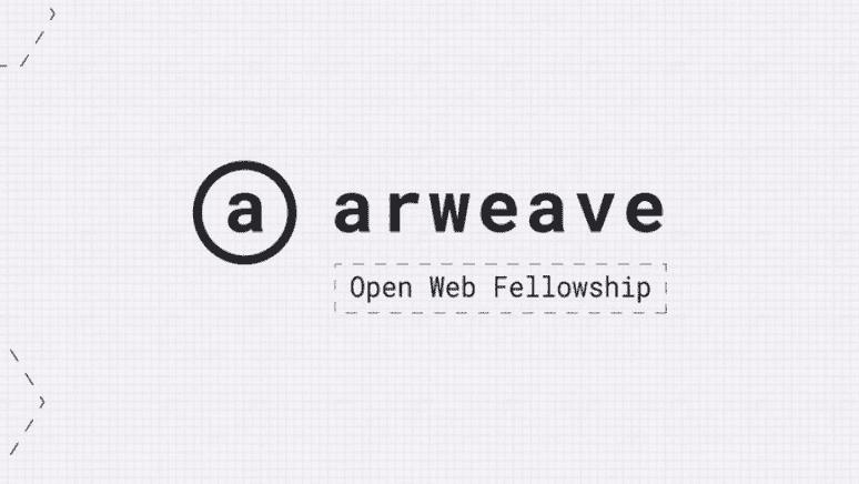 Arweave System