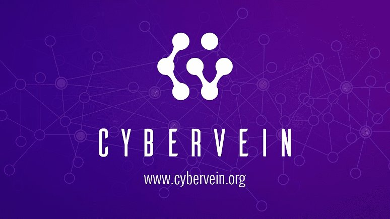 CyberVein - Обзор