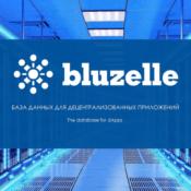 Криптовалюта Bluzelle (BLZ) - Подробный обзор. Курс BLZ