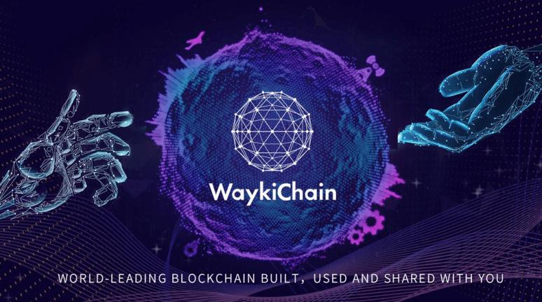 WaykiChain Криптовалюта