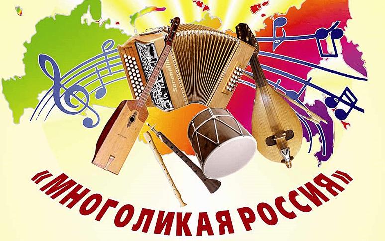 Радио народов России и СНГ