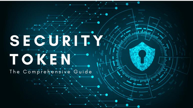 Security токены