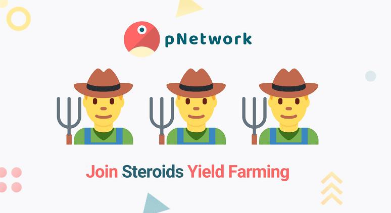 pNetwork Yield Farming