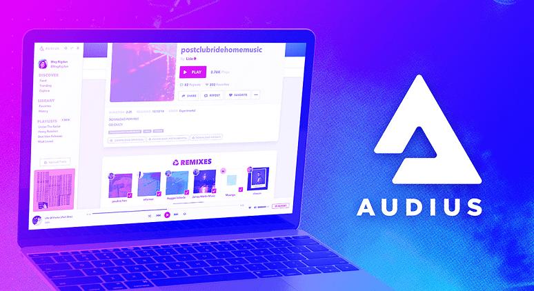 Audius - Платформа потоковой передачи музыки