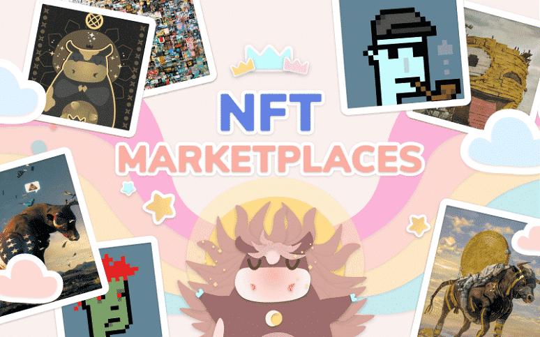Лучшие NFT биржи и маркетплейсы