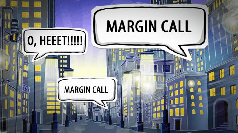 Margin Call и Ликвидация