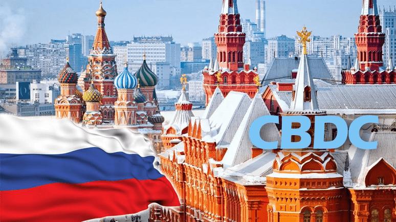 CBDC в России
